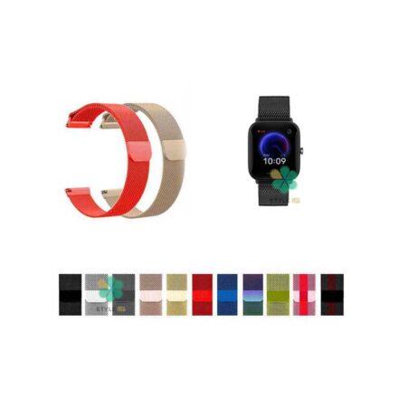 خرید بند استیل ساعت شیائومی Xiaomi Amazfit Bip U مدل New Milanese