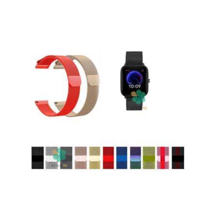 خرید بند استیل ساعت شیائومی Amazfit Bip U Pro مدل New Milanese