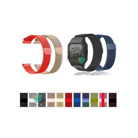 خرید بند استیل ساعت شیائومی Xiaomi Amazfit Neo مدل New Milanese