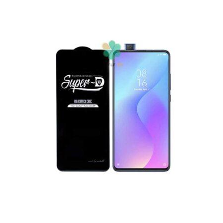 خرید گلس گوشی شیائومی Xiaomi Mi 9T Pro تمام صفحه Super D