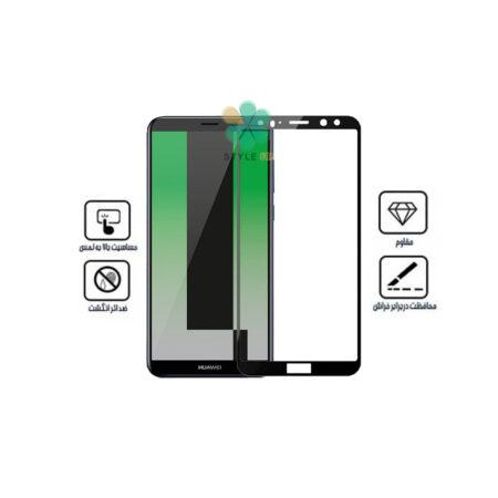 خرید گلس فول 5G+ گوشی هواوی Mate 10 Lite برند Swift Horse