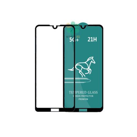 خرید گلس فول 5G+ گوشی هواوی Huawei Y6s 2019 برند Swift Horse