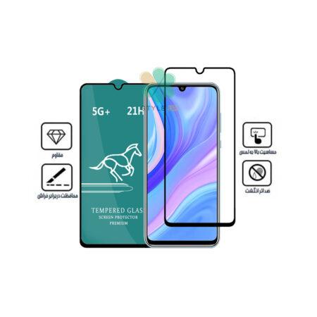 خرید گلس فول 5G+ گوشی هواوی Huawei Y8p برند Swift Horse