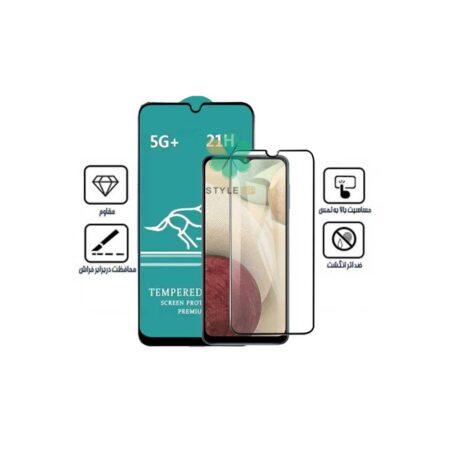 خرید گلس فول 5G+ گوشی سامسونگ Galaxy A12 برند Swift Horse