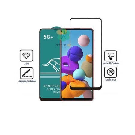 خرید گلس فول 5G+ گوشی سامسونگ Galaxy A21 برند Swift Horse