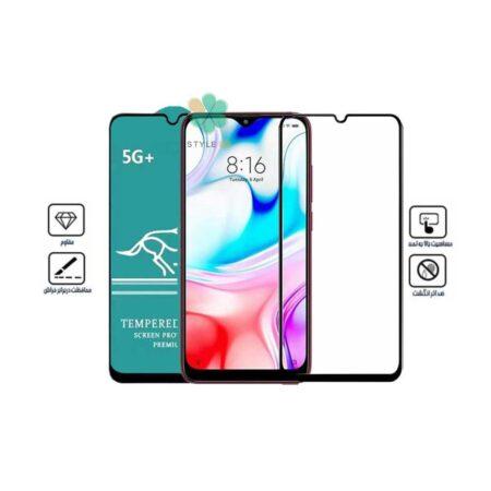 خرید گلس فول 5G+ گوشی شیائومی Xiaomi Redmi 8 برند Swift Horse