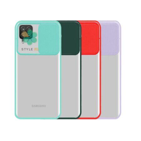 خرید قاب گوشی سامسونگ Samsung Galaxy A12 مدل پشت مات کم شیلد رنگی
