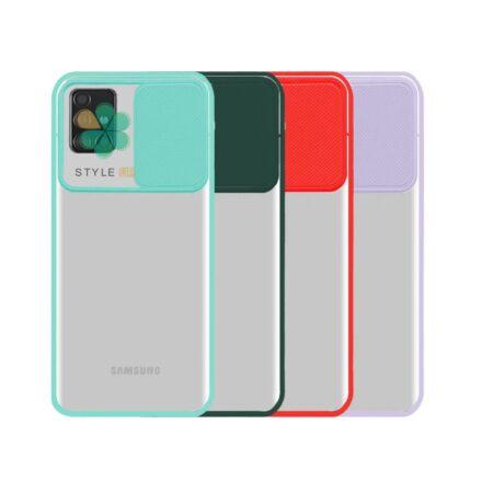 خرید قاب گوشی سامسونگ Samsung Galaxy M51 مدل پشت مات کم شیلد رنگی