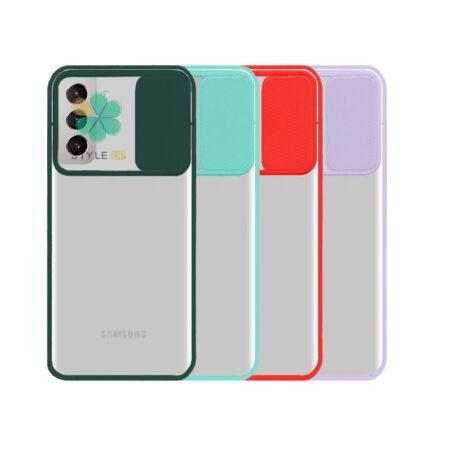 خرید قاب گوشی سامسونگ Samsung Galaxy S21 5G مدل پشت مات کم شیلد رنگی