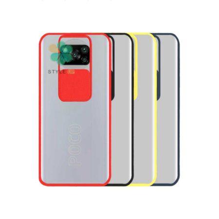 خرید قاب گوشی شیائومی Xiaomi Poco X3 Pro مدل پشت مات کم شیلد رنگی
