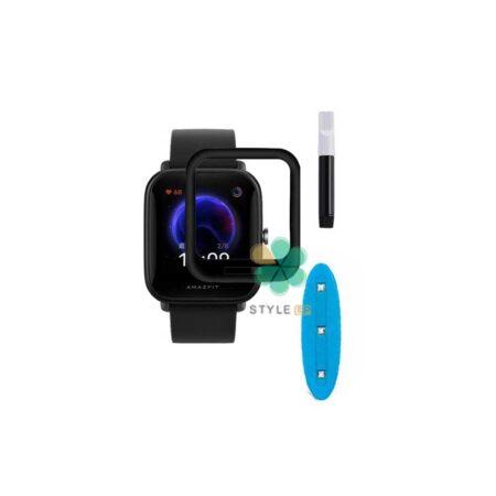 خرید محافظ صفحه گلس UV ساعت شیائومی Amazfit Bip U Pro
