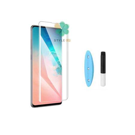 خرید گلس UV گوشی سامسونگ Samsung Galaxy S10e