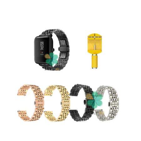 خرید بند ساعت هوشمند شیائومی Xiaomi Amazfit Bip Lite استیل رولکسی