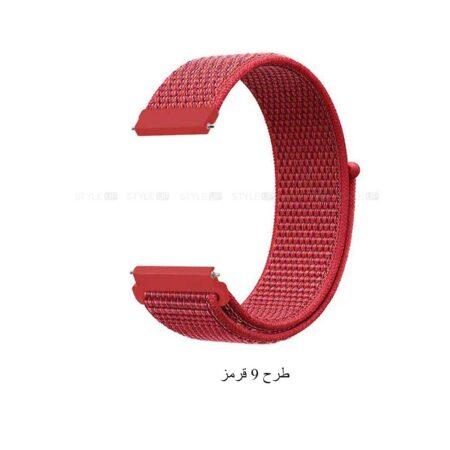 خرید بند ساعت شیائومی Xiaomi Amazfit Bip S مدل نایلون لوپ