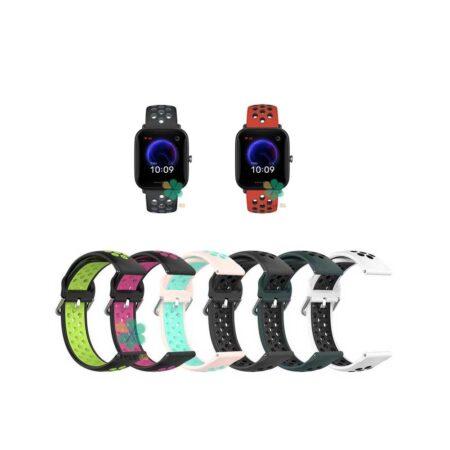 خرید بند ساعت شیائومی Xiaomi Amazfit Bip U مدل نایکی سگکی