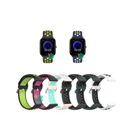 خرید بند ساعت شیائومی Xiaomi Amazfit Bip U Pro مدل نایکی سگکی