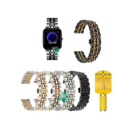 خرید بند ساعت هوشمند امازفیت Amazfit Bip U Pro استیل رولکسی