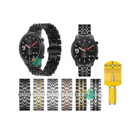 خرید بند ساعت هوشمند شیائومی Xiaomi Amazfit GTR Lite استیل رولکسی