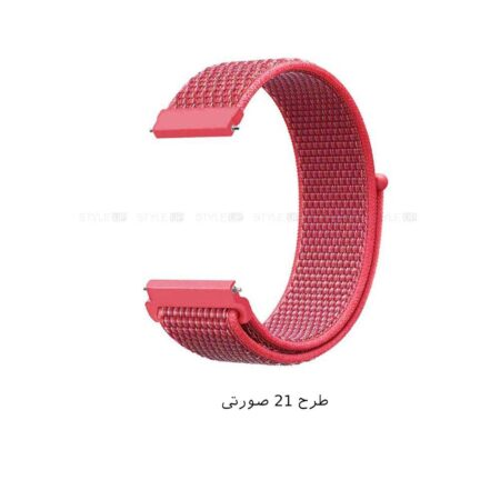 خرید بند ساعت شیائومی Xiaomi Amazfit GTS 2 مدل نایلون لوپ