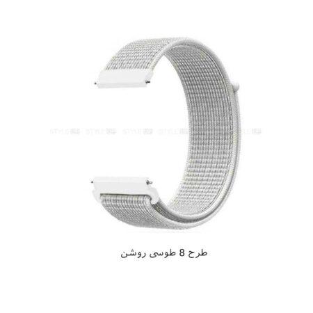 خرید بند ساعت شیائومی Xiaomi Amazfit Neo مدل نایلون لوپ
