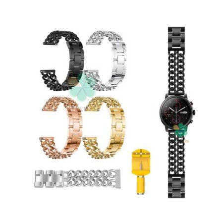 خرید بند ساعت هوشمند شیائومی Amazfit Stratos Plus مدل استیل زنجیری
