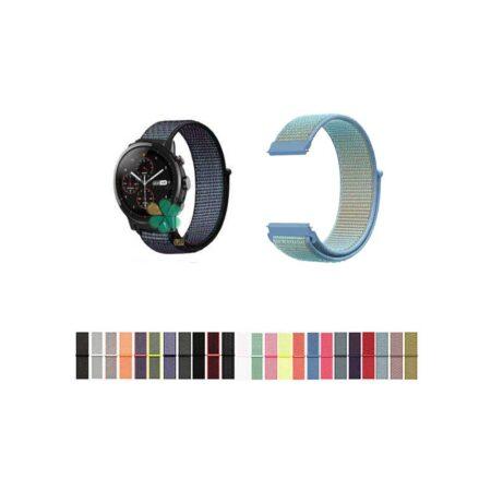 خرید بند ساعت شیائومی Xiaomi Amazfit Stratos Plus مدل نایلون لوپ