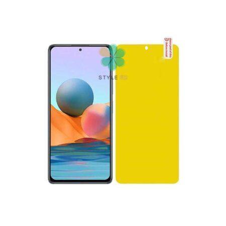 خرید محافظ صفحه نانو گوشی شیائومی Xiaomi Redmi Note 10 Pro