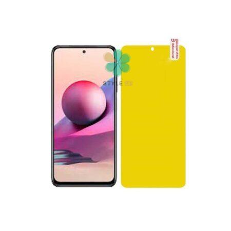 خرید محافظ صفحه نانو گوشی شیائومی Xiaomi Redmi Note 10s