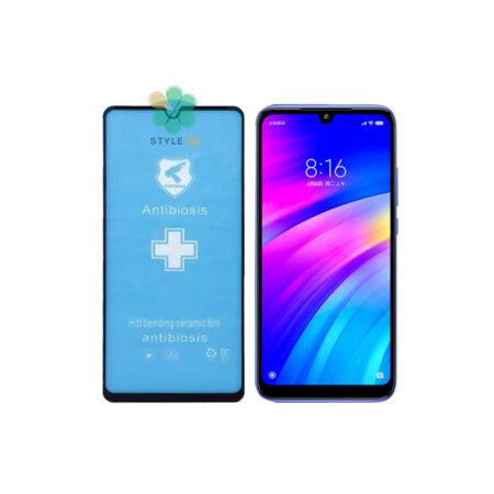 خرید گلس سرامیکی گوشی شیائومی Xiaomi Redmi 7 مدلAnti Biosis