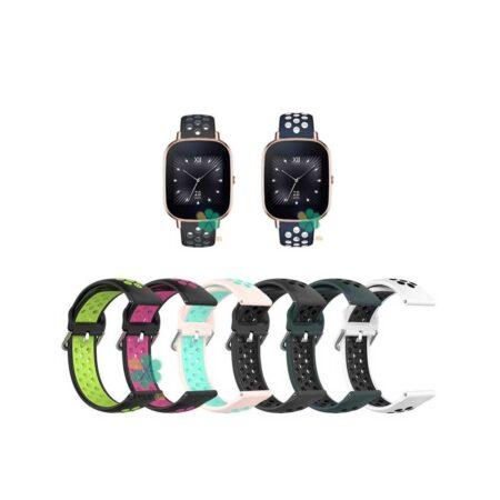 خرید بند ساعت ایسوس Asus ZenWatch 2 WI501Q مدل نایکی سگکی