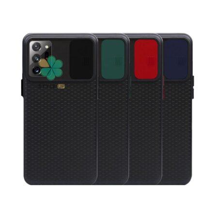 خرید کاور ضد ضربه گوشی سامسونگ Galaxy Note 20 Ultra مدل کم شیلد رنگی