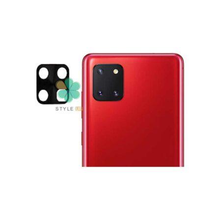 خرید کاور محافظ لنز دوربین گوشی سامسونگ Galaxy Note 10 Lite / A81