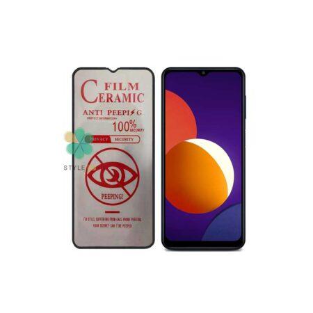 خرید گلس سرامیک پرایوسی گوشی سامسونگ Samsung Galaxy M12