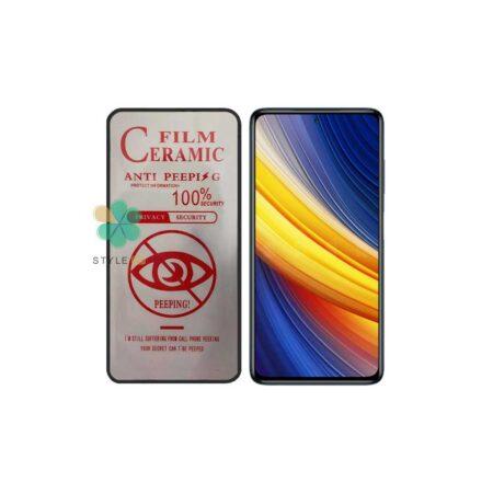 خرید گلس سرامیک پرایوسی گوشی شیائومی Xiaomi Poco X3 Pro