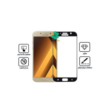 خرید گلس فول 5G+ گوشی سامسونگ Galaxy A7 2017 برند Swift Horse