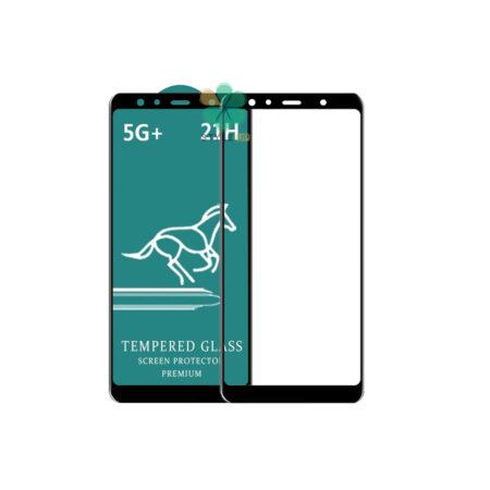 خرید گلس فول 5G+ گوشی سامسونگ Galaxy A7 2018 برند Swift Horse