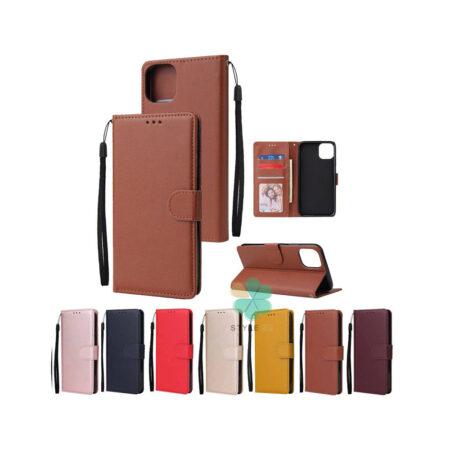 خرید کیف چرم گوشی آیفون Apple iPhone 12 مدل ایمپریال قفل دار