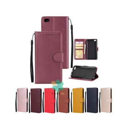 خرید کیف چرم گوشی اپل Apple iPhone 6 / 6s مدل ایمپریال قفل دار