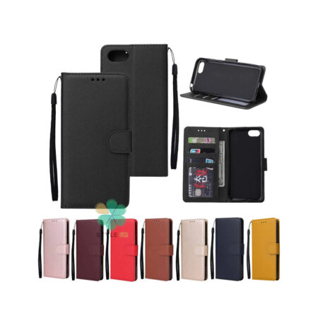 خرید کیف چرم گوشی اپل iPhone 7 Plus / 8 Plus مدل ایمپریال قفل دار