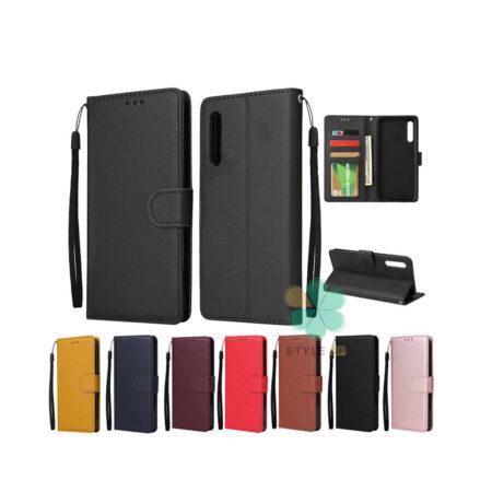 خرید کیف چرم گوشی هواوی Huawei Y9s مدل ایمپریال قفل دار