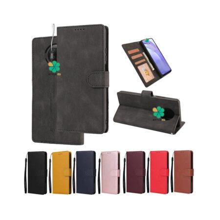خرید کیف چرم گوشی نوکیا 6.2 - Nokia 6.2 مدل ایمپریال قفل دار