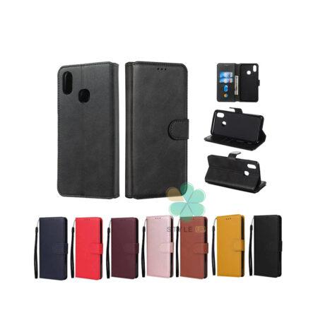 خرید کیف چرم گوشی سامسونگ Galaxy A20 مدل ایمپریال قفل دار