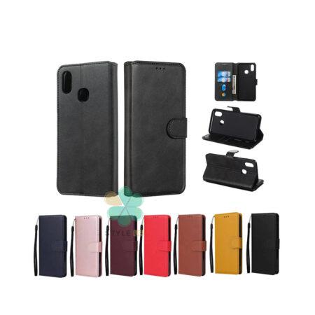 خرید کیف چرم گوشی سامسونگ Galaxy A30 مدل ایمپریال قفل دار