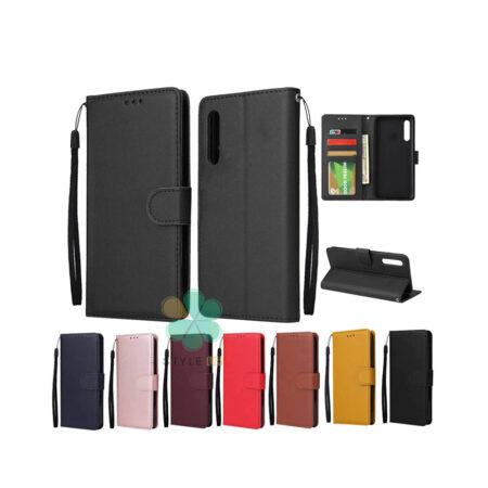خرید کیف چرم گوشی سامسونگ Galaxy A50 مدل ایمپریال قفل دار