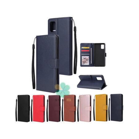 خرید کیف چرم گوشی سامسونگ Galaxy A51 مدل ایمپریال قفل دار
