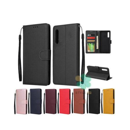 خرید کیف چرم گوشی سامسونگ Galaxy A70 مدل ایمپریال قفل دار