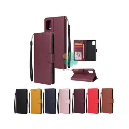 خرید کیف چرم گوشی سامسونگ Galaxy F02s مدل ایمپریال قفل دار