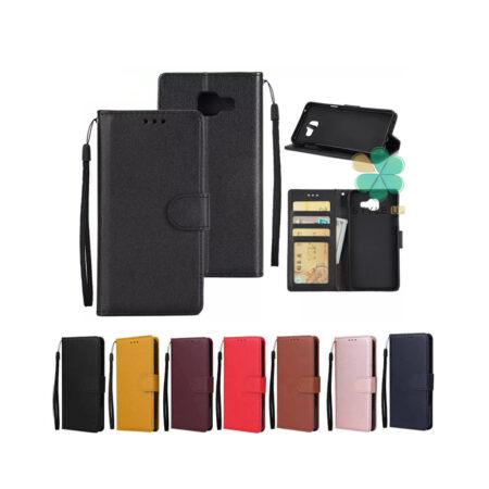 خرید کیف چرم گوشی سامسونگ Galaxy J7 Prime مدل ایمپریال قفل دار