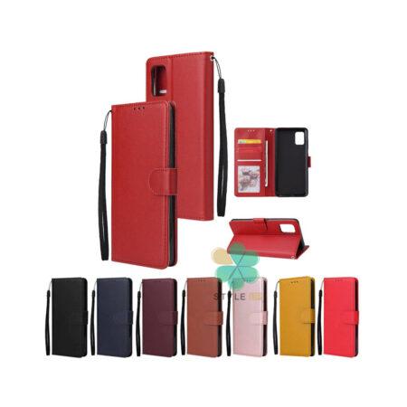 خرید کیف چرم گوشی سامسونگ Galaxy S20 مدل ایمپریال قفل دار