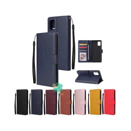 خرید کیف چرم گوشی سامسونگ Galaxy S20 Plus مدل ایمپریال قفل دار